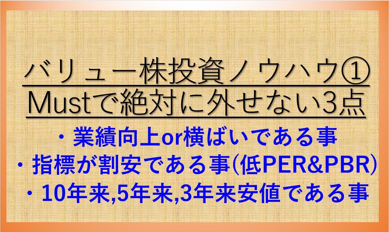明日 の 狙い 目 株 毎日デイトレ10銘柄公開!!明日の注目株価上昇予想リスト