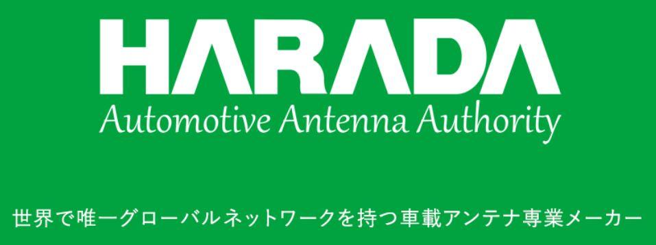 6904-原田工業-ロゴ