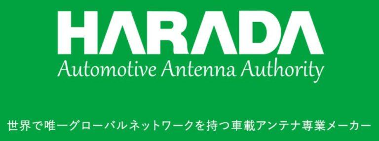 6904-原田工業