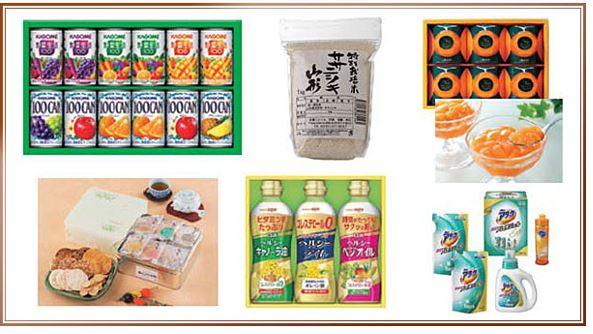 8935-エフ・ジェー・ネクスト-株主優待1
