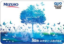株主優待-QUOカード4000円
