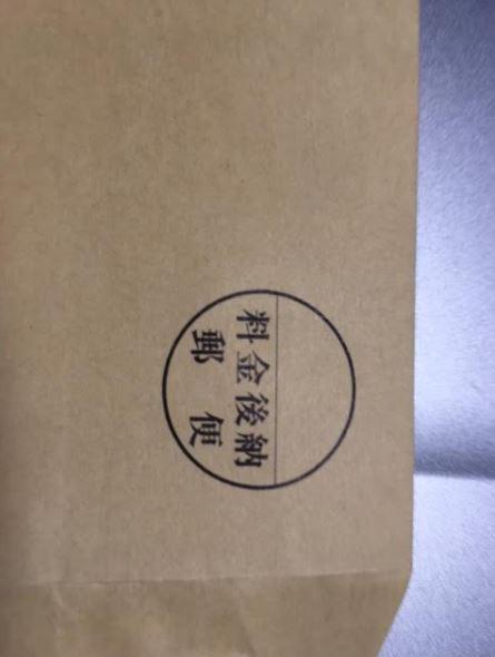 コロレッタ-個人情報保護-宛名消し1.