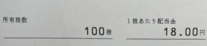 スマート行使で優待パスポート-イオン1.