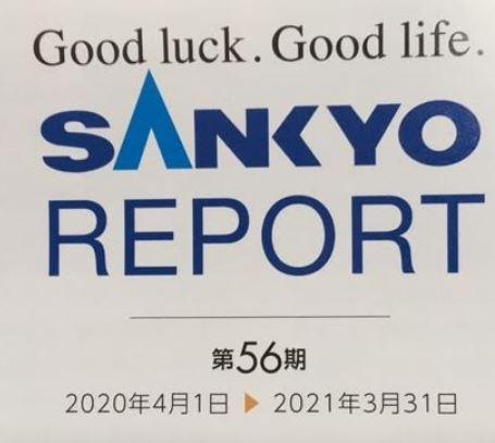 事業報告書.SANKYO