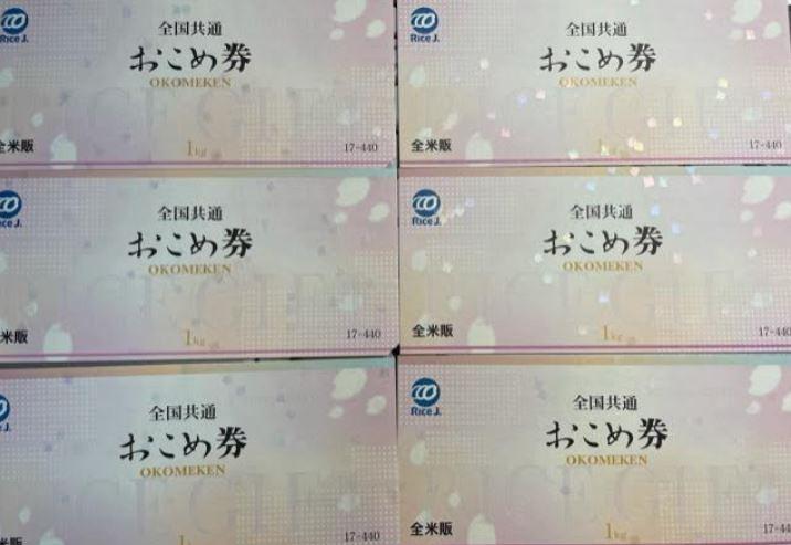 株主優待到着.9368-キムラユニティー3.