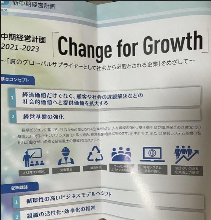 JSPニュース.63期報告書2.